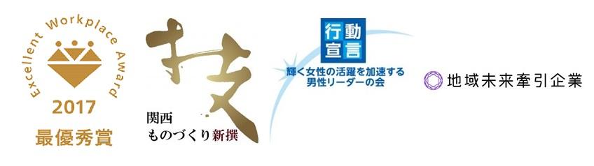 logo_prize180228