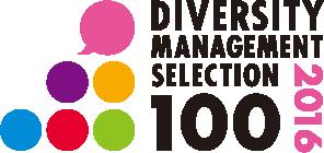 diversity100_2016_logo
